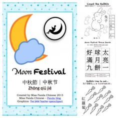 The Mid Autumn Moon Festival: Story and Fun Sheet Culture Series FREE download at TpT!