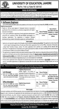 Jobs in Lahore University 2021 for Software Engineer