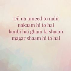 yeh gam ki sham hi to hai . Shyari Quotes, Dark Quotes, Teen Quotes, Poetry Quotes, Hindi Quotes, Quotations, Life Quotes, Qoutes, Punjabi Quotes