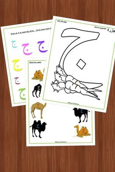 12 Pages Arabic Letter Jeem Introduction Learning Pack / Busy Little ...