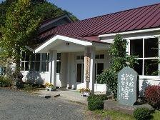 衣川ふるさと自然塾、Iwate