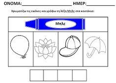 mikapanteleon-PawakomastoNhpiagwgeio: Τα χρώματα στο Νηπιαγωγείο (5) Preschool Special Education, Chart, Logos, Greek, English, Logo, Greece
