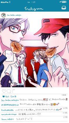 Haikyuu Ships, Haikyuu Fanart, Haikyuu Anime, Anime Boys, All Anime, Kuroo Tetsurou, Kenma, Haikyuu Characters, Anime Characters