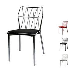 C2245 디자인체어인기의자 철재의자 까페의자 인테리어의자 가죽의자 스노우체어