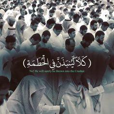 Muslim Images, Muslim Pictures, Islamic Pictures, Quran Quotes Love, Quran Quotes Inspirational, Islamic Love Quotes, Beautiful Quran Verses, Ramadan Kareem Pictures, Muharram Poetry