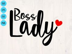 Boss Lady Quotes, Woman Quotes, Printable Designs, Printable Wall Art, Monogram Maker, Funny Drinking Shirts, Cup Design, Sticker Vinyl, Decal