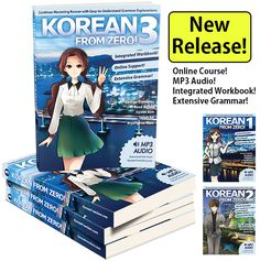Korean From Zero! Continue Mastering the Korean Language with Integrated Workbook and Online Course (Volume Learn Korean Free, Free Pdf Books, Korean Language, Online Courses, Homeschool, Education, Learning, Crafts, Books