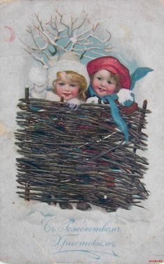 """""""Merry Christmas!"""" – old Russian greeting card, before 1917. #illustrations"""
