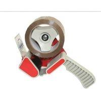 Carton Sealer Beats Headphones, In Ear Headphones, Industrial Packaging, Ecommerce, Over Ear Headphones, E Commerce