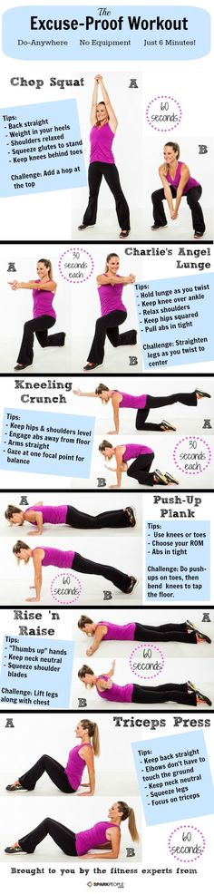 This no-equipment, do-anywhere #workout is only 6 minutes long! No more excuses! | via @SparkPeople #exercise #noexcuses #fitness