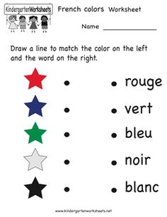 Printables Learning French Worksheets language search and emperor on pinterest learning french greetings exercise google search