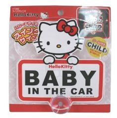 BABY in Car... Hello Kitty
