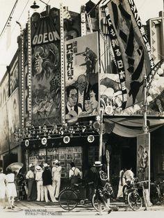 "Kobe Odeon Theatre ""Wild Cargo"" 1934 写真 : 神戸オデオン映画館"