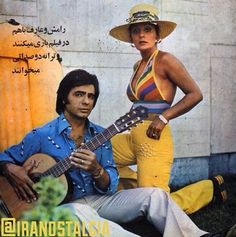 """Iran Nostalgia, In Pictures...  Aref and Ramesh in a Film plays and sings in a Duet: popular magazines in pahlavi dynasty and in nowadays always produce happy and ideal couples. sexy and attractive stars and singers in a magic frame. Ramesh, Azar Mohebbi, is a prominent persian pop singer who started her singing career around the 1970s. Aref's first TV appearance was with an Assyrian-Iranian girl named """"Narmela"""". The two performed many duets, most notably """"Haft Asemoon""""."""