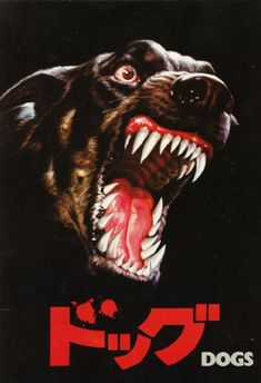 Dogs: A Japanese Horror Movie Graphic Design Posters, Graphic Design Inspiration, Japanese Horror Movies, Poster Retro, Kunst Poster, Cultura Pop, Grafik Design, Horror Art, Art Inspo