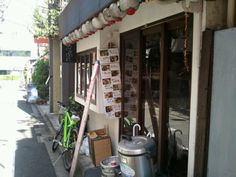 9/10 今日のランチは、中目黒の「なかめくん」。 こちら、ランチ¥500、ワンコインメニューのあるお店。