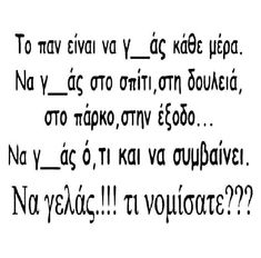Weird Things, Minions, Funny Stuff, Best Friends, Funny Quotes, Greek, Humor, Math, Memes