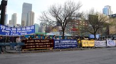 Seventeen years ago, the illegal arrest of 45 Falun Gong practitioners in Tianjin led to a peaceful appeal in Beijing joined by about 10,000 practitioners. Three months later, Jiang Zemin launched the nationwide suppression that is still ongoing.  Practitioners from Chicago and Houston went to the Chinese consulate over the weekend, calling for an end to the persecution.