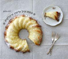 עוגת וניל ולימון ללא גלוטן