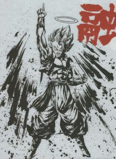 Dbz Wallpapers, Soul Art, Dragon Ball Gt, Anime Comics, Anime Art, Illustration Art, Sketches, Poster, Pictures
