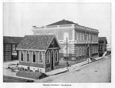 Tesouro Estadual e Recebedoria -  - Imagem que compõem o acervo do Álbum do Amazonas referente aos anos de 1901 e 1902.