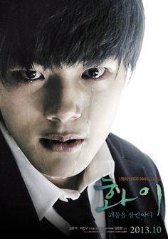Asian Actors, Korean Actors, Korean Dramas, Monster Boy, Jin Goo, Great Movies, Film Festival, Social Media Marketing, Kdrama