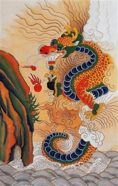Jackie Kim's Korean Folk Art Min Hwa Dragon for Feng Shui Korean Dragon, Japanese Dragon, Korean Art, Asian Art, Korean Traditional, Traditional Art, Illustrations, Illustration Art, Feng Shui Art