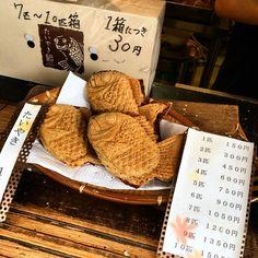 オシャレで美味しいグルメが立ち並ぶ街「恵比寿」。そんな恵比寿に30分かけてたい焼きを焼く、たい焼きの名店があるのはご存知でしょうか。平日、休日、時間を問わず大勢の人で賑わっているたい焼き店「ひいらぎ」は日本一美味しいという噂も。今回はそんな「ひいらぎ」をご紹介していきます!