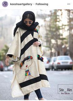Iranian Women Fashion, Arab Fashion, Kimono Fashion, Skirt Fashion, Fashion Dresses, Saris, Mode Kimono, Mode Abaya, Clothes For Women