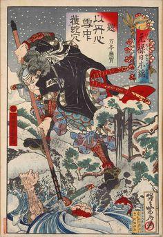 Japanese Art Samurai, Japanese Artwork, Japanese Tattoo Art, Japanese Painting, Japanese Prints, Samurai Drawing, Samurai Artwork, Japan Illustration, Samurai-krieger Tattoo
