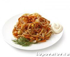 Салат Жар-птица, как в Ленте Ethnic Recipes, Food, Meals