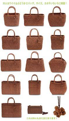 Japanese basket -kago bag <3 ~lisa
