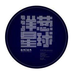 洋蔥星球 Planet Logo, Design Art, Graphic Design, Chinese Characters, Typography Logo, Fonts, Branding, Letters, Type