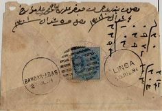 1894 (July 24): Large piece of reverse of cover franked by India 2a. blue tied by superb strike of BANDAR-ABBAS / B duplex with fine strike of LINGA cds at right (July 28). Dealer Philagenta
