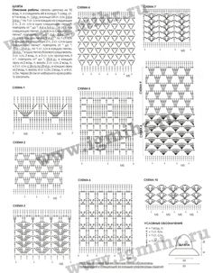 Crochet stitches ♥LCD-MRS♥ diagrams only. Crochet Diagram, Crochet Chart, Crochet Motif, Crochet Hooks, Crochet Tunic, Love Crochet, Crochet Clothes, Vanessa Montoro, Crochet Stitches Patterns