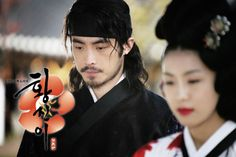 Hwang Jini (Hangul: 황진이; hanja: 黃眞伊) is a Korean drama broadcast on KBS2 in 2006. The series was based on the tumultuous life of Hwang Jini, who lived in 16th-century Joseon and became the most famous gisaeng in Korean history. Lead actress Ha Ji-won won the Grand Prize (Daesang) at the 2006 KBS Drama Awards for her performance. 황진이의 호위무사 이생 이시환