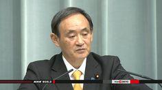 Japão: Tremor na Coreia do Norte pode ter sido um teste nuclear