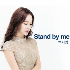 """Stand By Me"" is an OST for ""Heaven"" recorded by South Korean singer Baek Ji Young. It was released on January 13, 2016."
