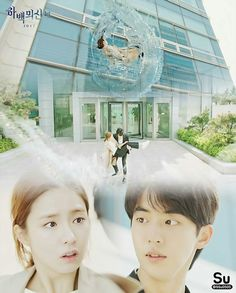 Bride of water god
