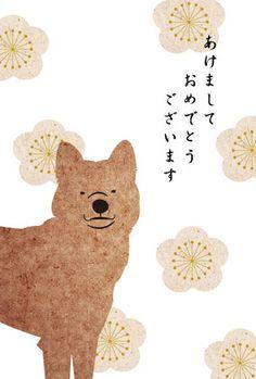 和紙で作った戌年の年賀状(挨拶文)