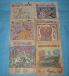 Журнал Мурзилка Ссср. 1988-1989 год Несколько номеров журнала Мурзилка за 1988-1989 года. состоя