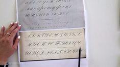 Картинки по запросу прописи по экспрессивной каллиграфии