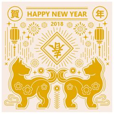 Chinese new year,Year of the dog, Design By Shihya