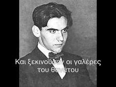 ▶ Federico Garcia Lorca - YouTube