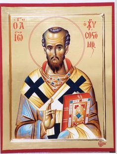 Άγιος Ιωάννης Χρυσόστομος / Saint John Chrysostom Byzantine Icons, Byzantine Art, Orthodox Catholic, Knights Templar, Orthodox Icons, Christianity, Medieval, Saints, Religion
