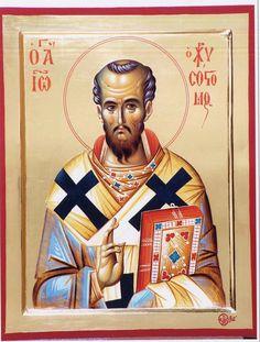 Άγιος Ιωάννης Χρυσόστομος / Saint John Chrysostom
