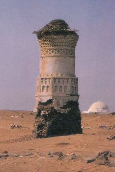 The old lighthouse at Al-Mokha Port. Mocha is a port city on the Red Sea of Yemen and Mocha was the principal port for Yemen's capital Sana'a. Also due to the Ottoman law that required all ships entering the Red Sea to put in at the Port of Mocha and pay duty on their cargoes.