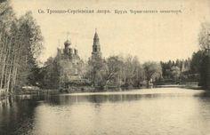 Gefsimansky Chernigovsky Skit