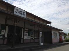 小城駅 (Ogi Sta.)