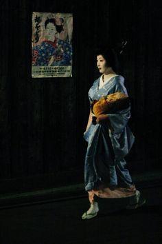 Gion by Cherry Blossom Girl